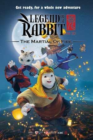 《兔侠2》电影海报