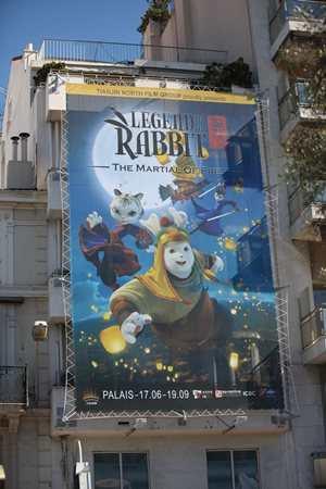 电影宫前巨幅海报
